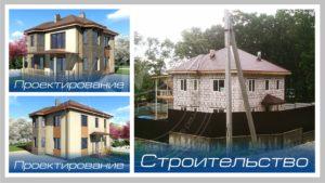 Дачные дома (15 фото): одноэтажные, двухэтажные